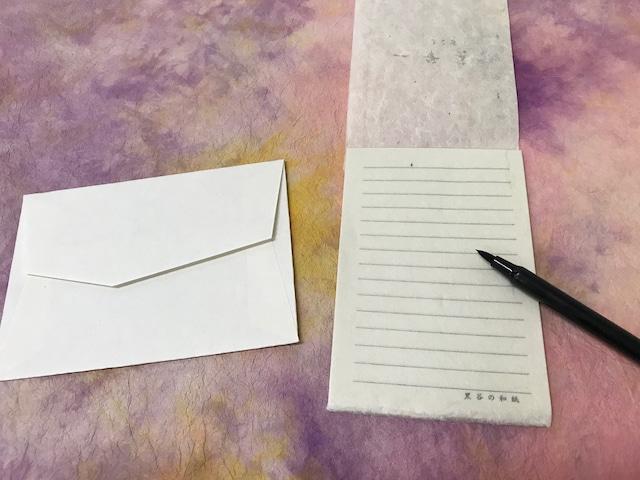 京都黒谷和紙  一筆箋  洋封筒セット(生成色)