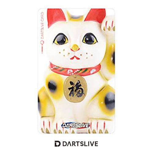 Darts Live Card [42]