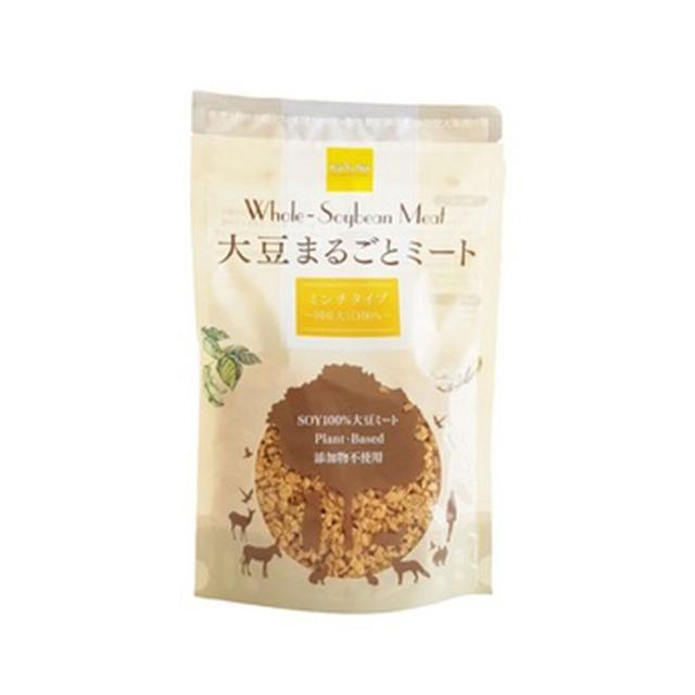 【大豆・ソイフード】大豆まるごとミート ミンチタイプ100g(国産大豆100% )