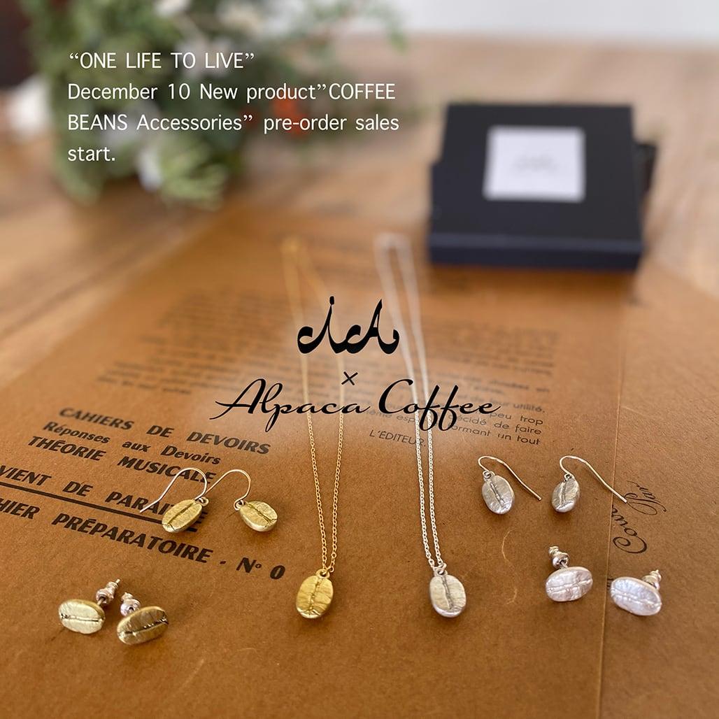 〈OLTL〉Silver ピアス   COFFEEBEANS(ワイヤータイプ)