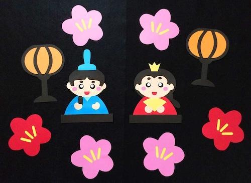 【3月の壁面装飾】ひな祭りにふたり並んですまし顔