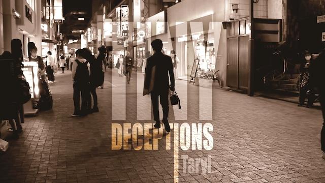 TINY DECEPTIONS by Taryl