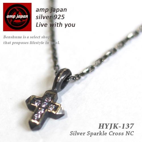 AMP JAPAN/アンプジャパン   スモールクロスネックレス  HYJK-137 SV-CL