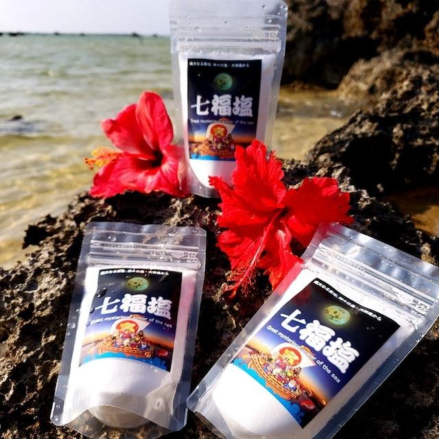 七福塩 100g×10袋セット  (送料込の料金です)