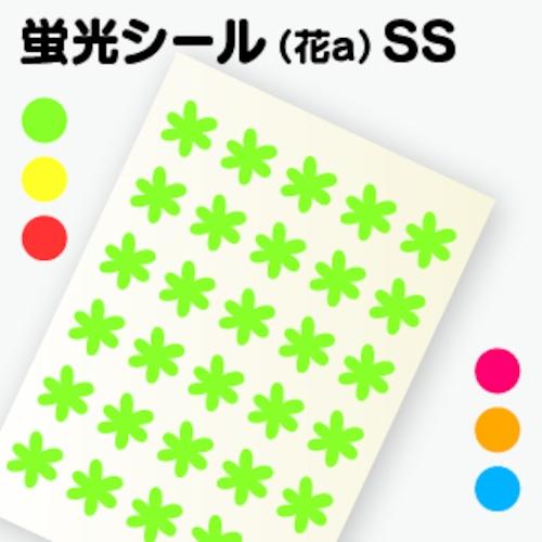 【花シールA 】SS(1.5cm×1.6cm)