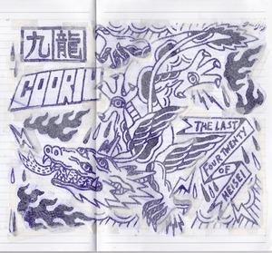 """""""COORIU / The last four twenty of HEISEI"""" CD Album"""