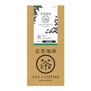 京茶珈琲 煎(オーガニック) 粉 100g コーヒー豆