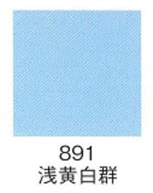岩絵具 【天然】浅黄白群(891)