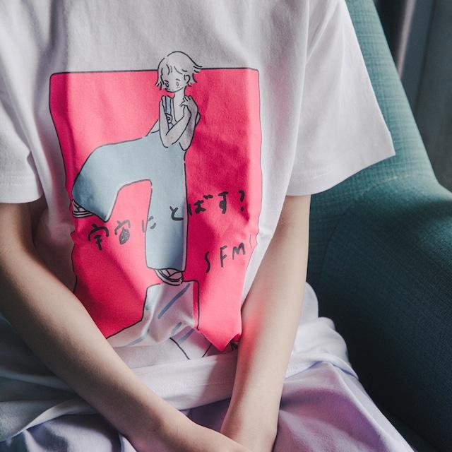 宇宙にとばす! Tシャツ