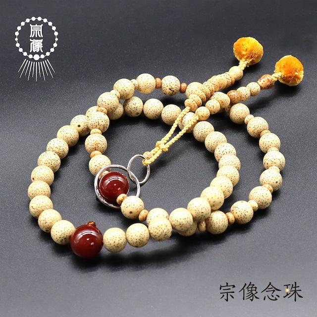 【星月菩提樹】三万浄土  │ 瑪瑙立 │ 正絹梵天房 │ 男性用本式念珠