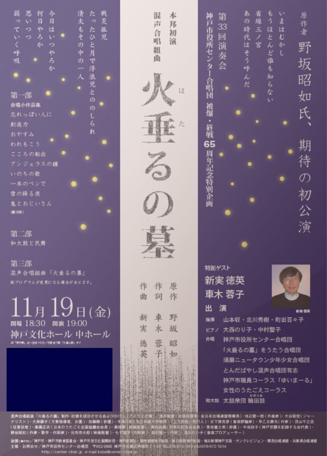 火垂るの墓(DVD)