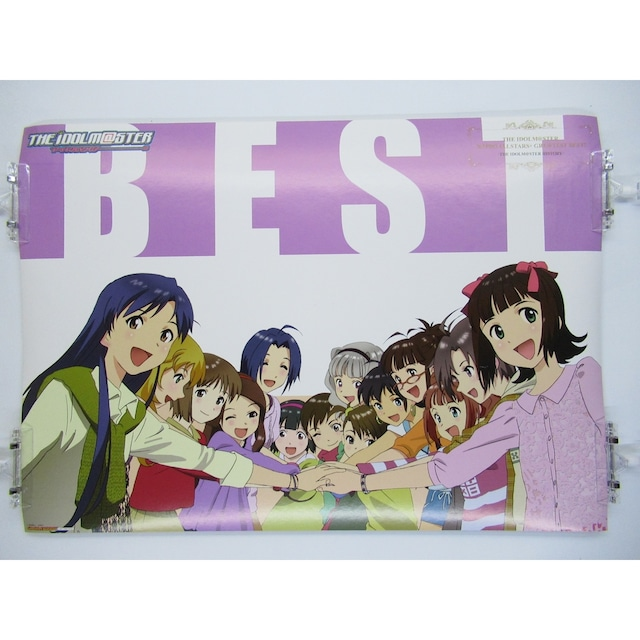 The Idolmaster 765Pro All Stars Greatest Best History GAMERS - A2 size Poster