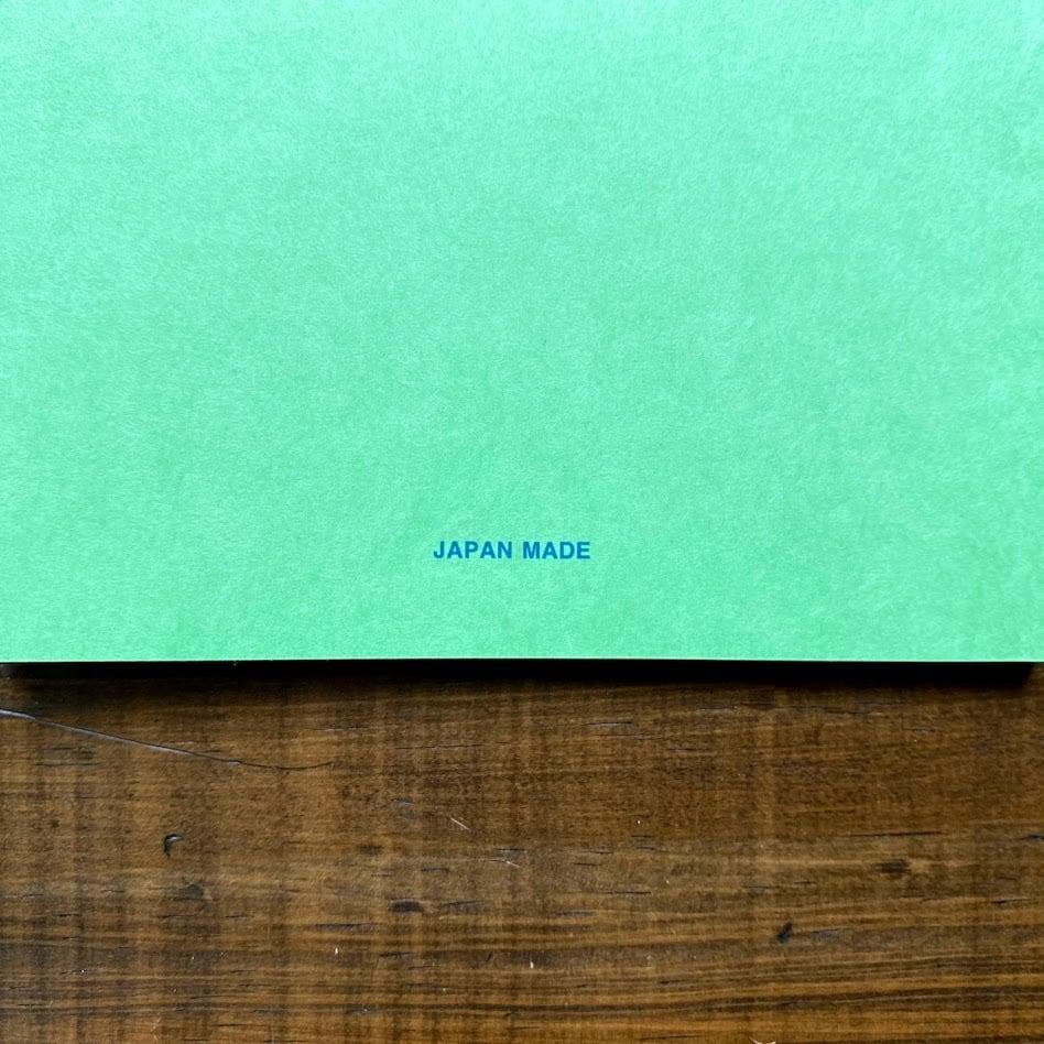 ウキウキノート(水害対策のフェーズフリーノート)グリーン