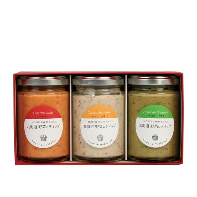 北海道野菜のディップ3種 No2899