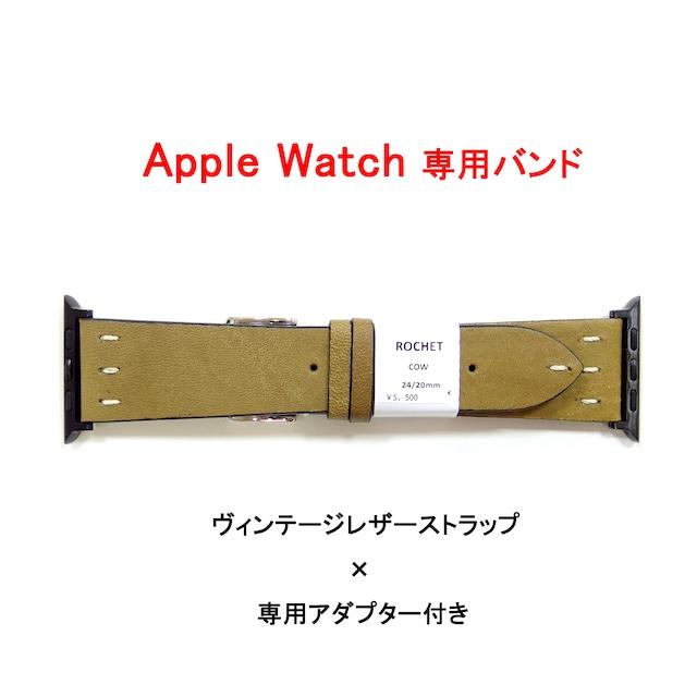 【Apple Watch専用ストラップ】レザーストラップ+専用アダプター付き SAINT LOUIS(セントルイス)/ オリーブ アップルウォッチバンド交換用