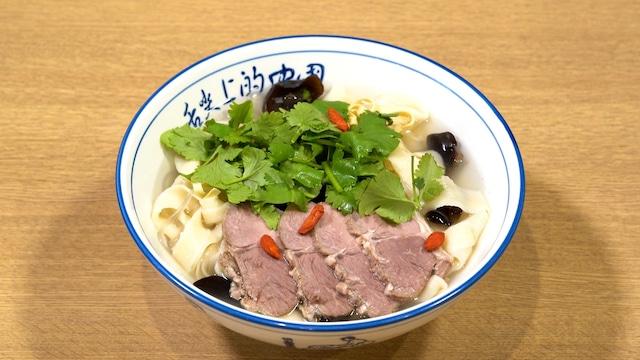 【麺打ち済】羊肉烩麺(ヤンローフイメン)