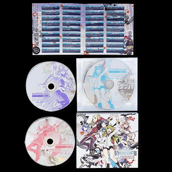 「セブンスドラゴンIII code:VFD」オリジナル・サウンドトラック&ソングス - 画像3