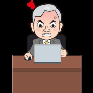 パソコンで怒る男性社長