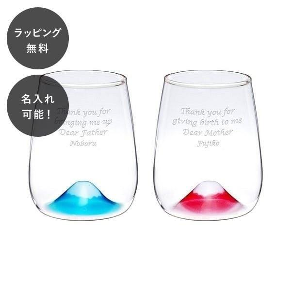 名入れ 富士山 グラス 青富士 赤富士 ペア セット tu-0104