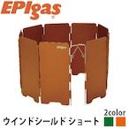 EPIgas(イーピーアイ ガス) ウインドシールド ショート 分離型 ストーブ用 風防 アウトドア 冬 キャンプ ペグ固定 A-6504 A-6507
