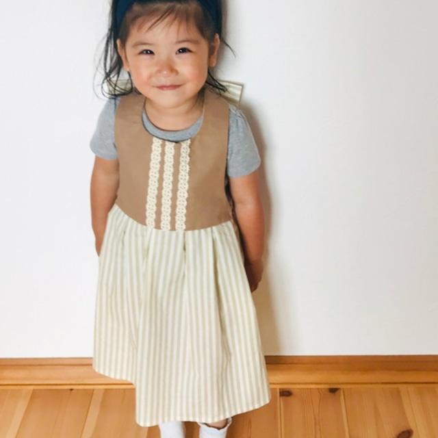 《入園入学》子供でも簡単に着られる ナチュラル ドレスエプロン(ベージュストライプ)