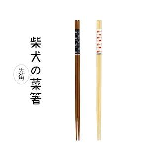 柴犬の菜箸 日本製