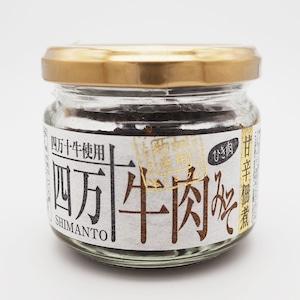 四万十牛肉みそ甘辛佃煮(90g)