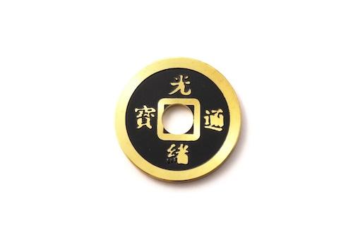 ジョンソン製チャイニーズコイン(ハーフダラー)