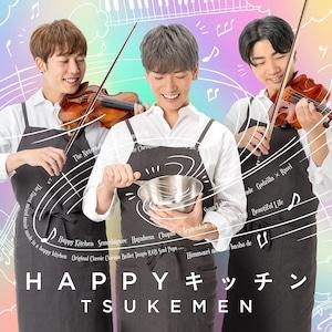 『HAPPYキッチン』TSUKEMEN 特典:クリアファイル(A4サイズ)
