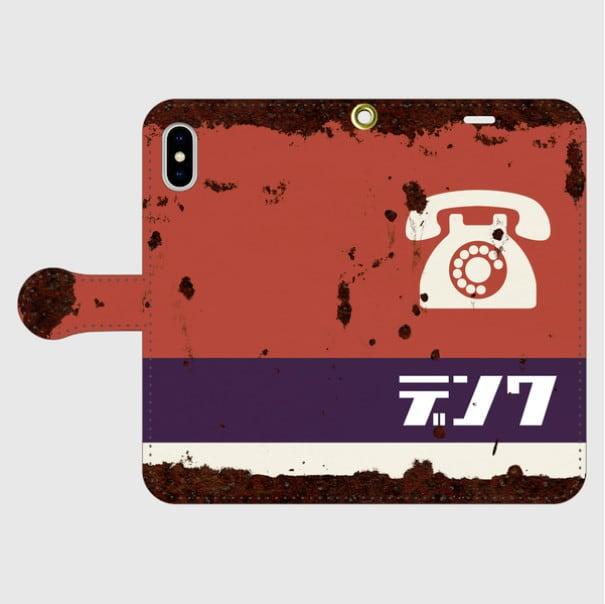 レトロ看板調/ホーロー看板調/デンワ/赤/白/紺色/iPhoneスマホケース(手帳型ケース)