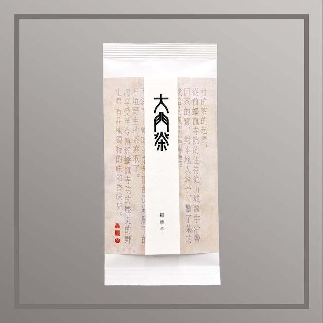 【Discover Japan掲載 限定販売】大門茶 30g
