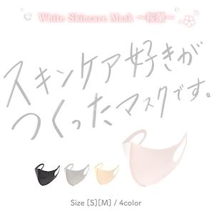 【スキンケアマスク】White Skincare Mask ~桜蘭~<2枚入り>