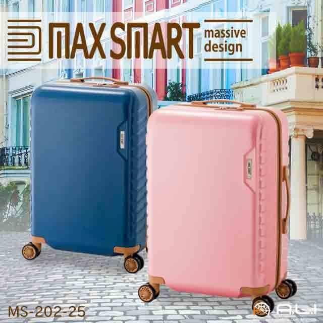 【2〜3泊用】MAXSMART MS-202-25 MAXSMART 50L