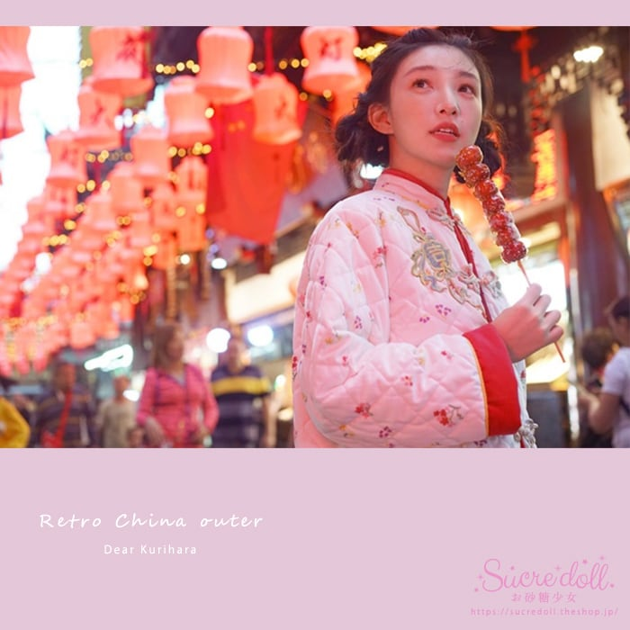[2color] Retro China Outer