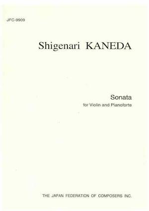 K29i98 ソナタ(ヴァイオリン、ピアノ/金田成就/楽譜)