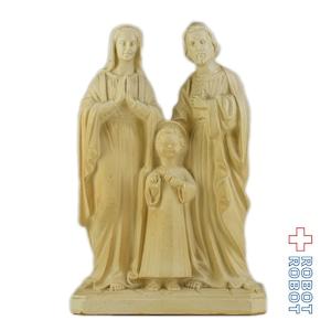 クリスチャン 聖家族 キリスト、ヨセフ、マリア プラスチックフィギュア