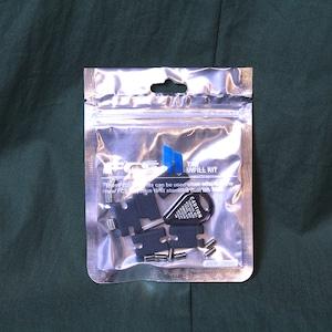 FCSⅡ Tab Infill Kit インフィルキット
