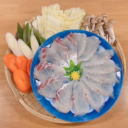 新商品☆【今が旬‼旨み凝縮の新商品】真鯛しゃぶしゃぶ野菜セット(2~3人前)
