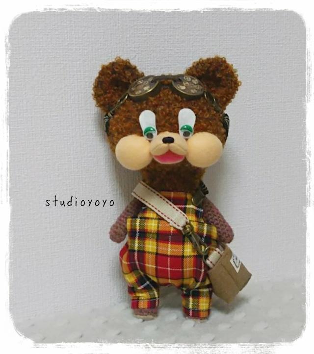 Studioyoyo: つなぎのクマさん あみぐるみ ゴーグル つなぎ サスペンダー バッグ 着せ替え