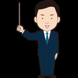 指し棒を持つ男性ビジネスマン