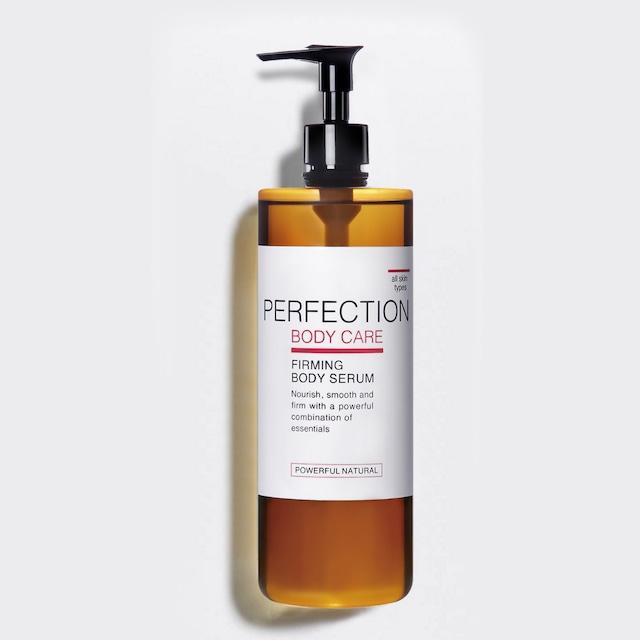 PERFECTION-スリミングオイル