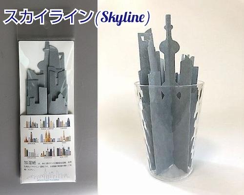 ペーパー加湿器 スカイライン(Skyline) 1枚 加湿紙 電気・電源不要のエコな紙の加湿器 卓上インテリア 美濃和紙使用
