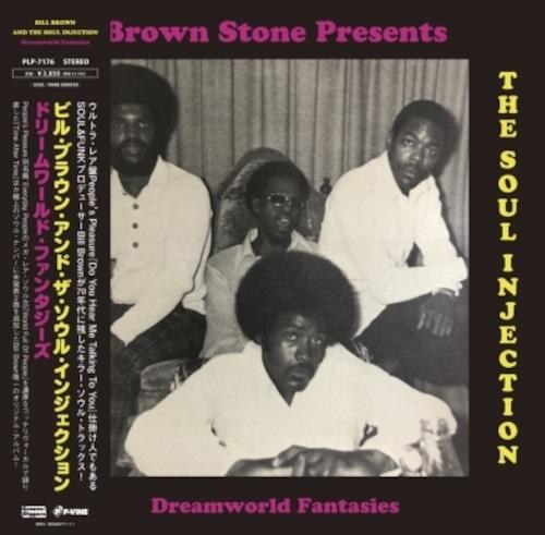 【残りわずか/LP】BILL BROWN AND THE SOUL INJECTION - Dreamworld Fantasies – Rare Single Collection  -LP-