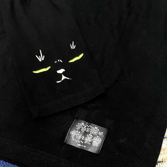 ロングスリーブTシャツ「ブラック・諭吉FACE」