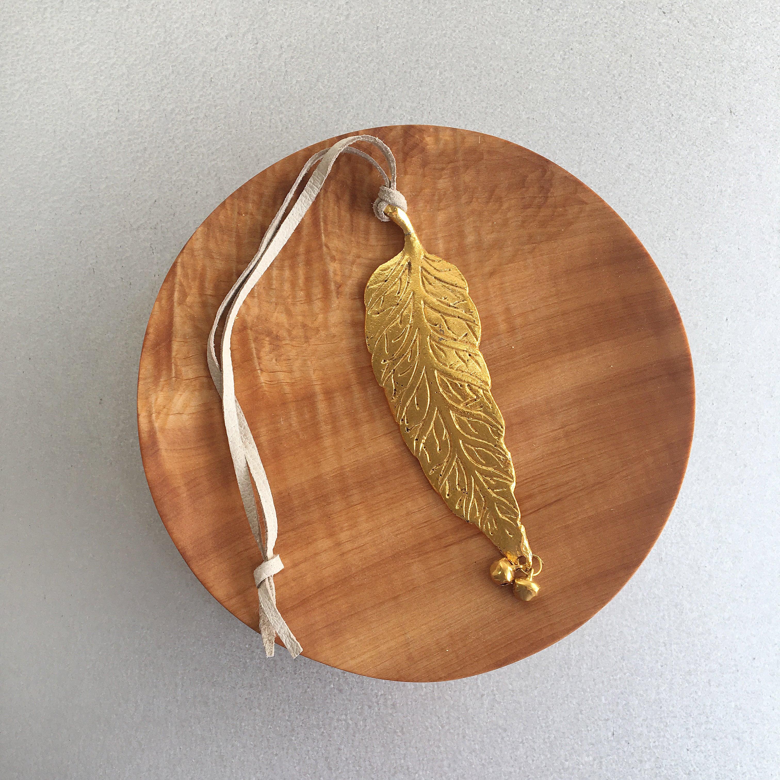 Brass Leaf Charm