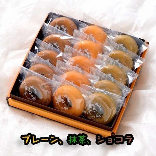 【定期購入】ギフトセット(15個入り) 米粉100%手焼きドーナツ グルテンフリー