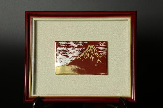 赤富士陶額 清水焼