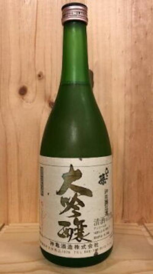 【限定】神亀 ひこ孫 純米大吟醸 720ml