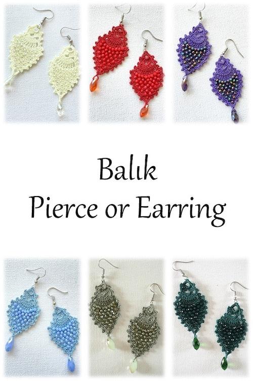ボンジュックオヤのピアス バルックB(ホワイト系、イエロー系、レッド系、ブルー系、グリーン系、パープル系:カラーは商品内ページよりお選びください。)