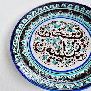 【30509】ウズベキスタンの大皿